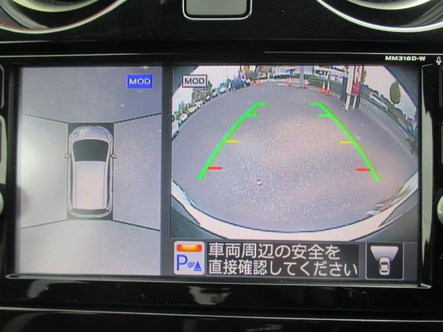 日産 ノート e-POWER X メモリーナビTV LEDランプ ETC