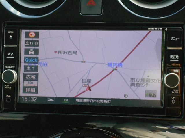 e-POWER X 当社社用車アップ(12枚目)