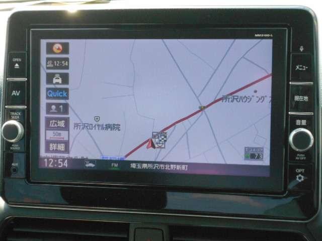 日産純正メモリーナビ・フルセグTV!9インチワイド画面で見やすくてタッチパネル式、操作が簡単・便利です♪