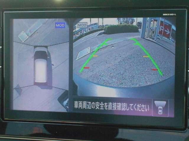 『上からマル見え!』 スムーズな駐車と車両周辺の安全確認に役立つ、アラウンドビューモニターを搭載!