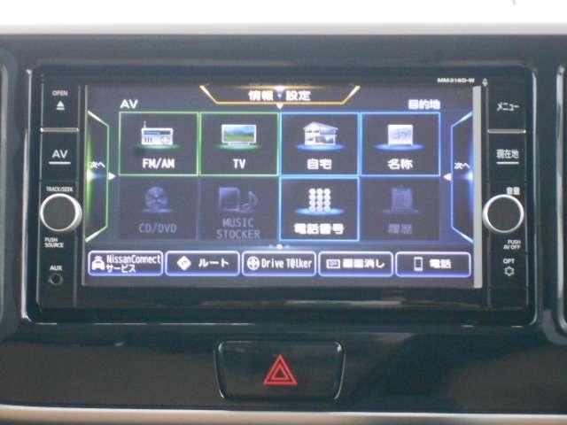 ハイウェイスター X Vセレクション メモリーナビ アラウンドビューモニター ETC2.0 ドライブレコーダー エマージェンシーブレーキ 踏み間違い防止 車線逸脱警報 横滑り防止 両側オートスライドドア LEDヘッドライト ワンオーナー(5枚目)