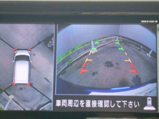 ハイウェイスター X Vセレクション メモリーナビ アラウンドビューモニター ETC2.0 ドライブレコーダー エマージェンシーブレーキ 踏み間違い防止 車線逸脱警報 横滑り防止 両側オートスライドドア LEDヘッドライト ワンオーナー(6枚目)