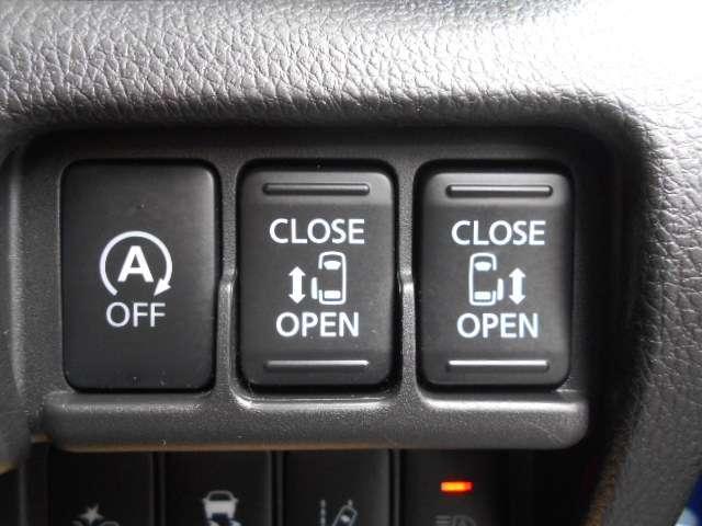 ハイウェイスター X Vセレクション メモリーナビ アラウンドビューモニター ETC2.0 ドライブレコーダー エマージェンシーブレーキ 踏み間違い防止 車線逸脱警報 横滑り防止 両側オートスライドドア LEDヘッドライト ワンオーナー(9枚目)