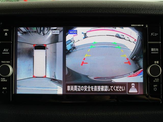 プレミアムGX 低床 ロング 全周囲カメラ LED ナビ(5枚目)