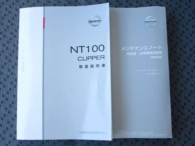 660 DX エアコン パワステ 5速車 1オーナー車(20枚目)