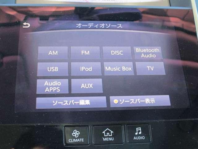 2.0 200GT-t タイプSP 黒本革シート(6枚目)
