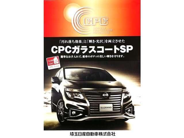 2.0 200GT-t タイプSP 黒本革シート(20枚目)