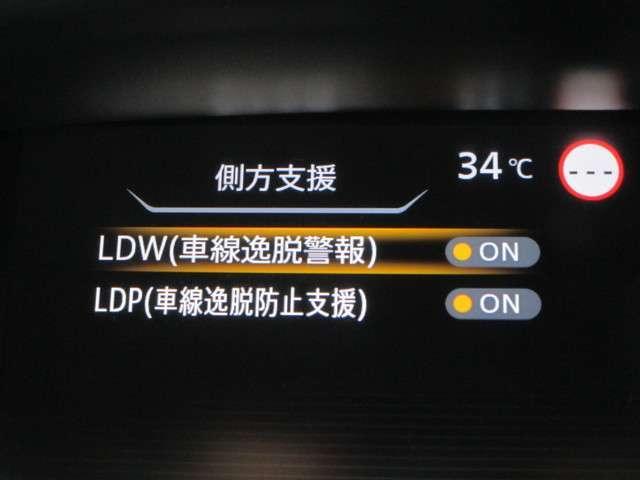 e-パワー ハイウェイスターV 1.2 e-POWER ハイウェイスター V Pパイロット 9インチナビ セーフティB(8枚目)