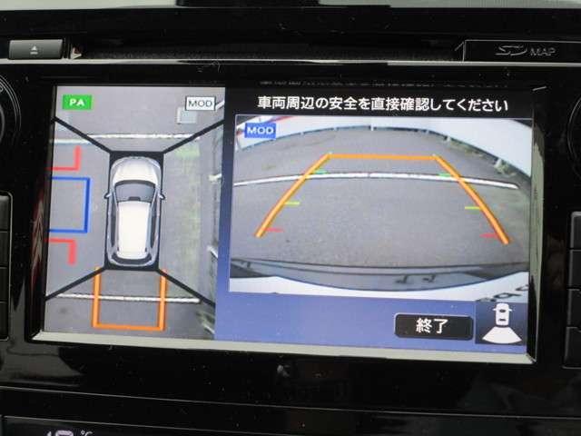 20X エマージェンシーブレーキパッケージ 2.0 20X エマージェンシーブレーキパッケージ 3列車7人乗り 4WD メーカーナビ 全周囲カメラ LED(11枚目)