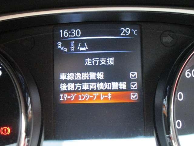 20X エマージェンシーブレーキパッケージ 2.0 20X エマージェンシーブレーキパッケージ 3列車7人乗り 4WD メーカーナビ 全周囲カメラ LED(12枚目)