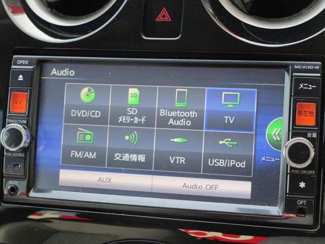 純正メモリーナビはフルセグTV視聴やCD・DVD再生はもちろん、Bluetooth通信機能など多機能でとっても使いやすいです♪
