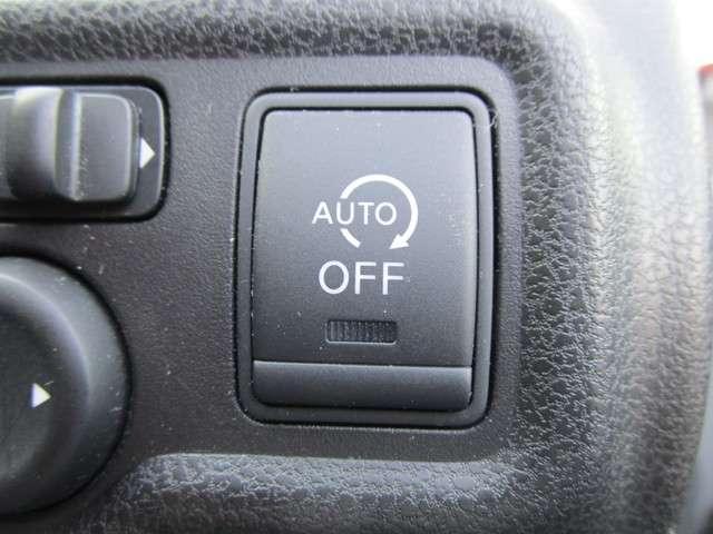 アイドリングストップ機能付き♪燃費を向上させて、無駄な排出ガスを抑えます☆停車時も、ハンドルを動かすかブレーキを離せば始動しますので簡単です♪(機能OFFにも出来ます)