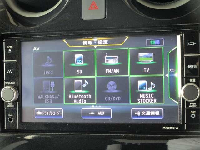 e-パワー X 1.2 e-POWER X 当社社用車UP ナビ AVM 前ドラレコ(14枚目)