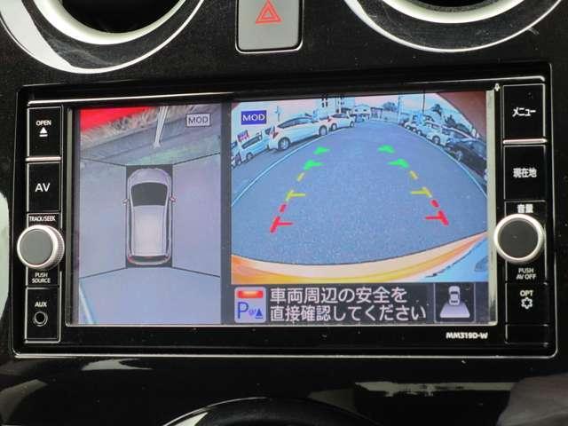 e-パワー X 1.2 e-POWER X 当社社用車UP ナビ AVM 前ドラレコ(15枚目)