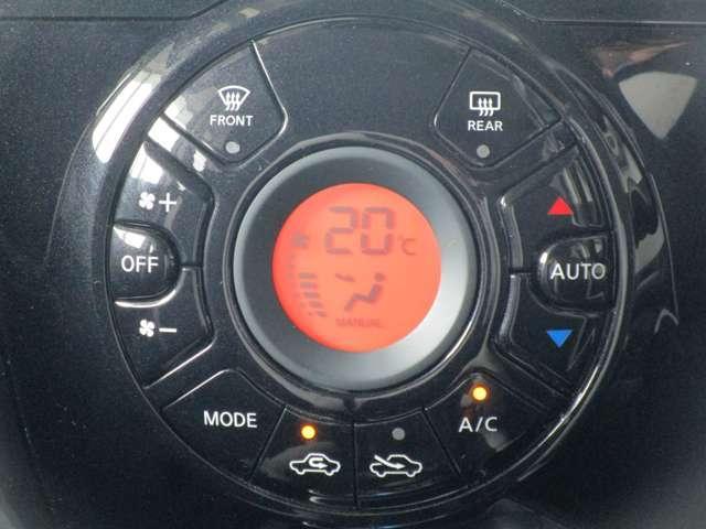 e-パワー X 1.2 e-POWER X 当社社用車UP ナビ AVM 前ドラレコ(19枚目)