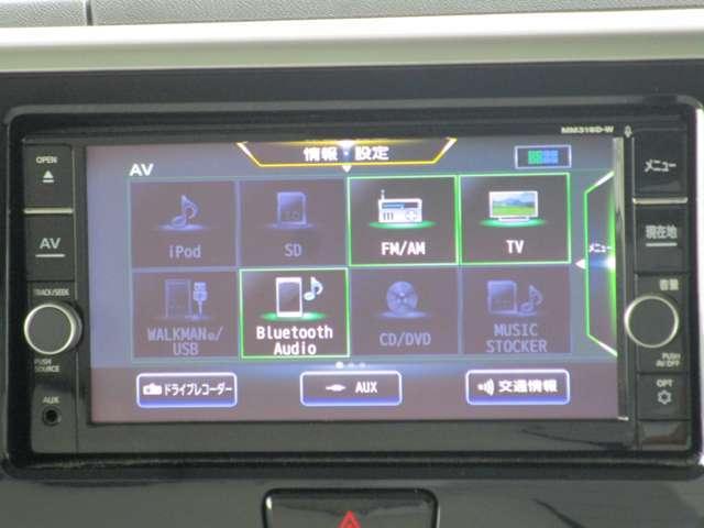 X 660 X メモリーナビ アラウンドビューモニター ドライブレコーダー 前後踏み間違い防止アシスト 左側電動スライドドア アイドリングストップ エマージェンシーブレーキ 横滑り防止装置 ワンオーナー(3枚目)