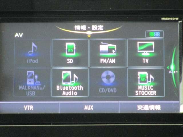 ハイウェイスター 2.0 ハイウェイスター 後席モニター メモリーナビ LEDライト バックカメラ ETC ハンズフリー両側オートスライドドア クルーズコントロール エマージェンシーブレーキ ワンオーナー 禁煙車(8枚目)