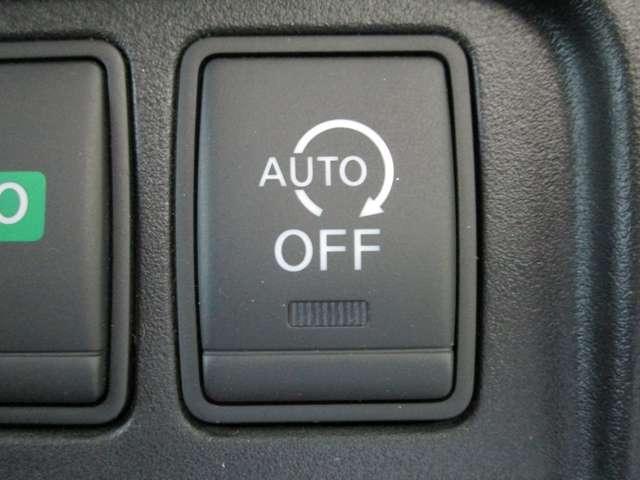 ハイウェイスター 2.0 ハイウェイスター 後席モニター メモリーナビ LEDライト バックカメラ ETC ハンズフリー両側オートスライドドア クルーズコントロール エマージェンシーブレーキ ワンオーナー 禁煙車(13枚目)