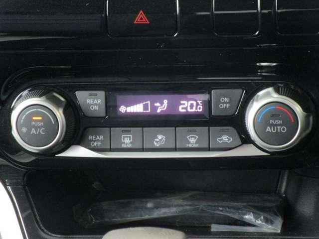 ハイウェイスター 2.0 ハイウェイスター 後席モニター メモリーナビ LEDライト バックカメラ ETC ハンズフリー両側オートスライドドア クルーズコントロール エマージェンシーブレーキ ワンオーナー 禁煙車(16枚目)