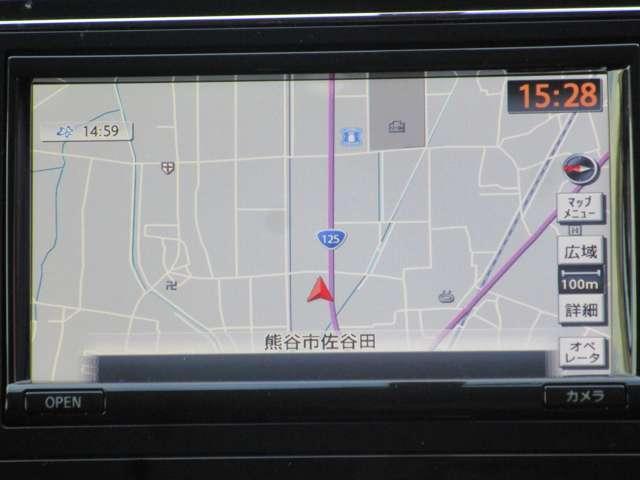 ハイウェイスターG S-ハイブリッド 2.0 ハイウェイスター G S-HYBRID メーカーナビ 全周囲カメラ クルーズコントロール 両側オートスライドドア キセノンライト ETC 前後オートエアコン 横滑り防止装置 禁煙車(4枚目)