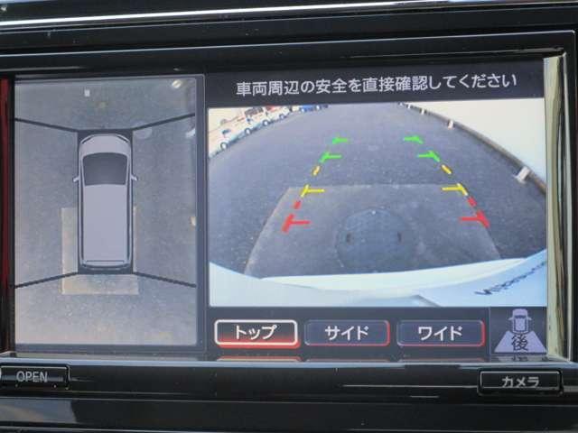 ハイウェイスターG S-ハイブリッド 2.0 ハイウェイスター G S-HYBRID メーカーナビ 全周囲カメラ クルーズコントロール 両側オートスライドドア キセノンライト ETC 前後オートエアコン 横滑り防止装置 禁煙車(5枚目)