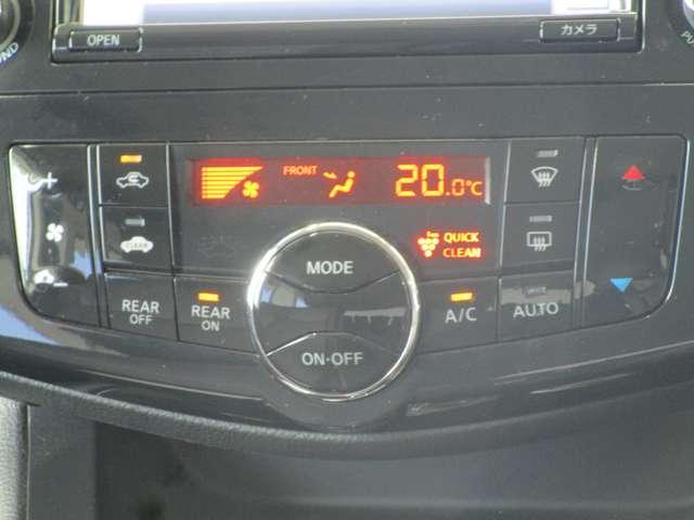 ハイウェイスターG S-ハイブリッド 2.0 ハイウェイスター G S-HYBRID メーカーナビ 全周囲カメラ クルーズコントロール 両側オートスライドドア キセノンライト ETC 前後オートエアコン 横滑り防止装置 禁煙車(11枚目)