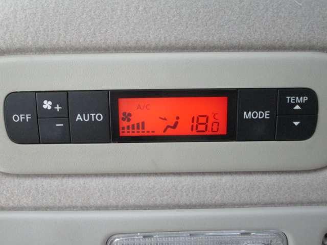 ハイウェイスターG S-ハイブリッド 2.0 ハイウェイスター G S-HYBRID メーカーナビ 全周囲カメラ クルーズコントロール 両側オートスライドドア キセノンライト ETC 前後オートエアコン 横滑り防止装置 禁煙車(12枚目)