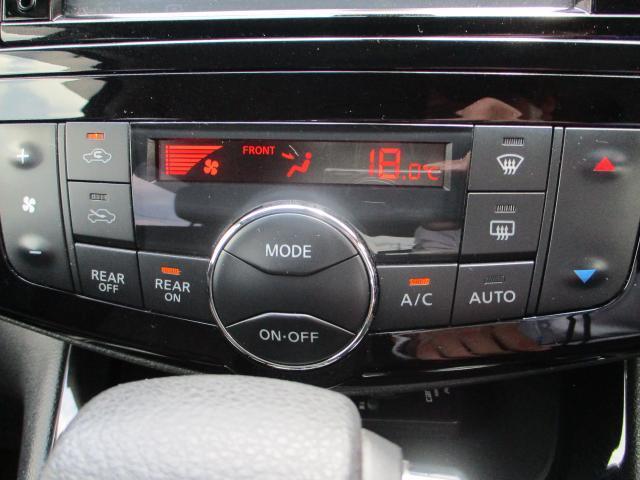 オートエアコンで車内の温度管理が簡単です。