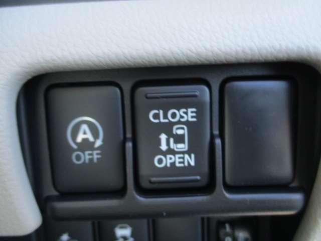 助手席側オートスライドドアです。お子様にも簡単に開閉できます。