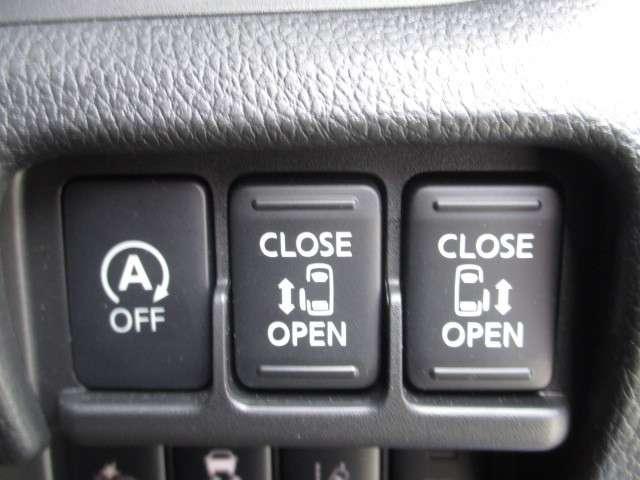 両側オートスライドドア装備!!お子様にも簡単に開閉できます。