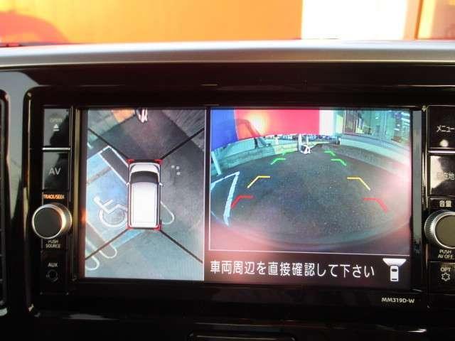 アラウンドビューモニターも装備してますので、駐車の際も安心です。