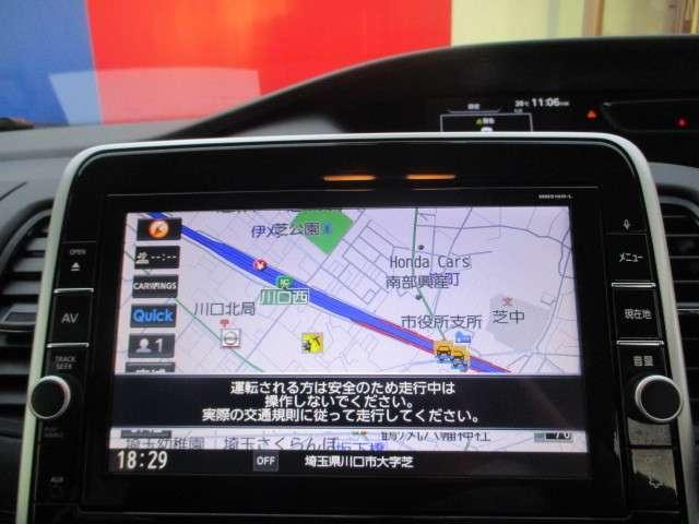 2.0 ハイウェイスター Vセレクション 純正ナビ 両側オートスライド(4枚目)