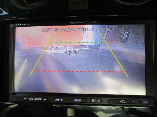 e-POWER X メモリーナビ エマージェンシーブレーキ(8枚目)
