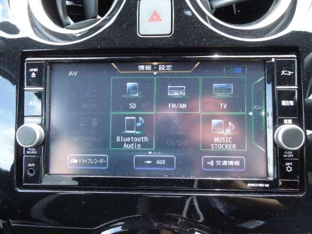 e-POWER X ナビ バックモニター ETC ドラレコ(8枚目)