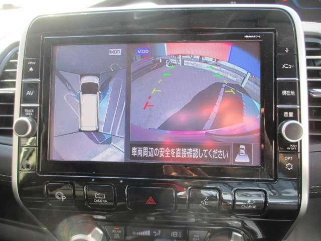 9インチナビ アラウンドMプロパイロット(6枚目)