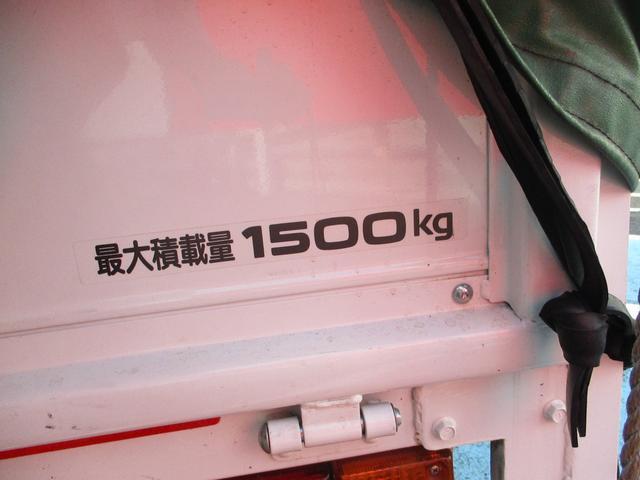 日産 アトラストラック スーパーロー