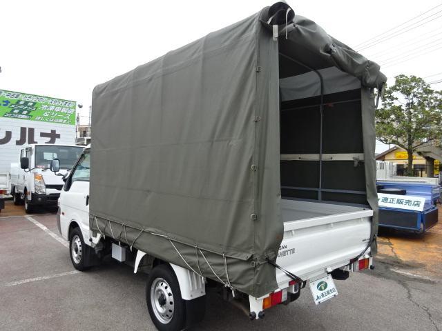 ロングDX  幌 900kg積(4枚目)