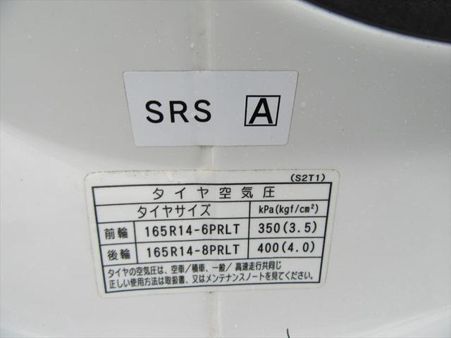 ロングDX  幌 900kg積(20枚目)