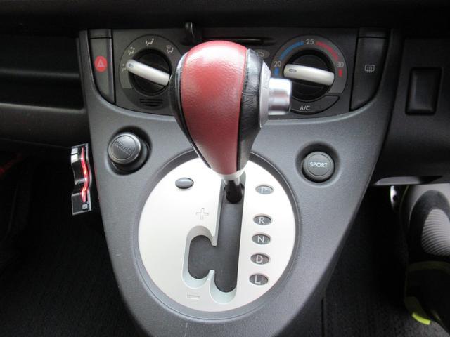 S レザー&アルカンターラセクション 4WD Sチャージャー(12枚目)