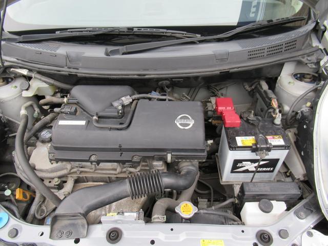12SR専用CR12DEチューンドエンジン