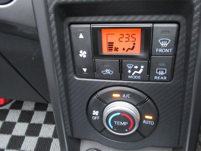 オートエアコン装備で室温調整もラクラクです♪