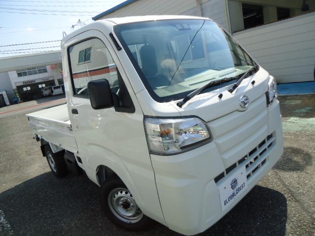 当社は社団法人日本自動車整備振興会連合会員店です。