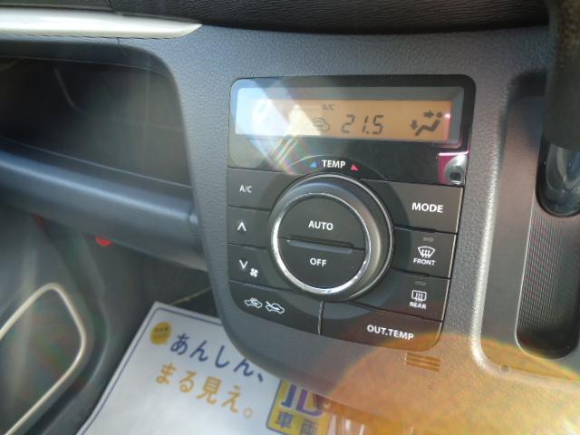 空調はフルオートエアコンですので一年中快適です。