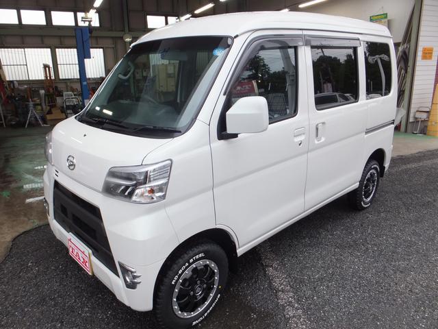 「ダイハツ」「ハイゼットカーゴ」「軽自動車」「埼玉県」の中古車5