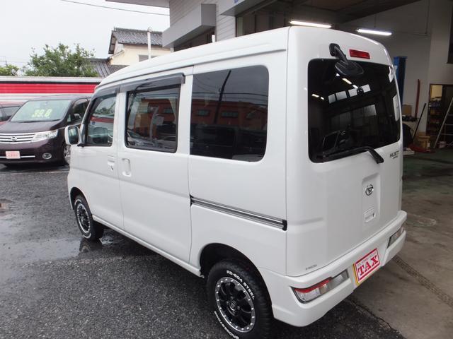 「ダイハツ」「ハイゼットカーゴ」「軽自動車」「埼玉県」の中古車8