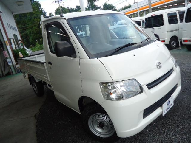 当社は社団法人日本自動車整備振興会連合会会員店です。