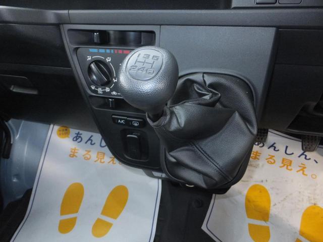 「ダイハツ」「ハイゼットカーゴ」「軽自動車」「埼玉県」の中古車21