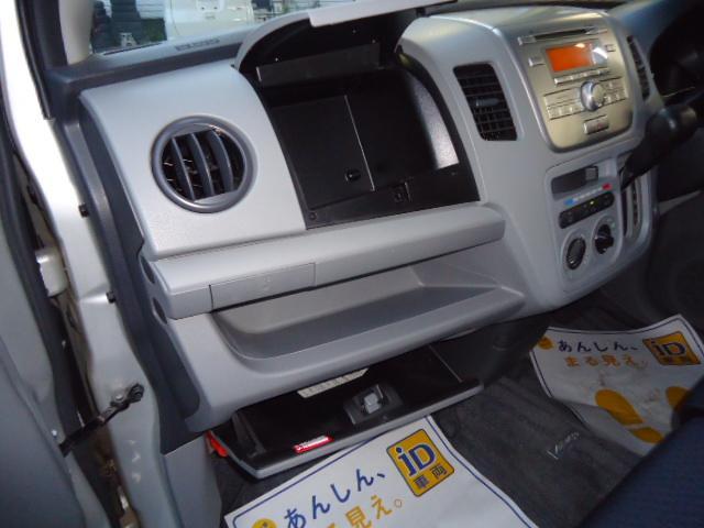 「マツダ」「AZ-ワゴン」「コンパクトカー」「埼玉県」の中古車22