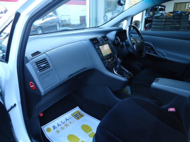 350G 後期型 メーカーオプションHDDナビTV(19枚目)