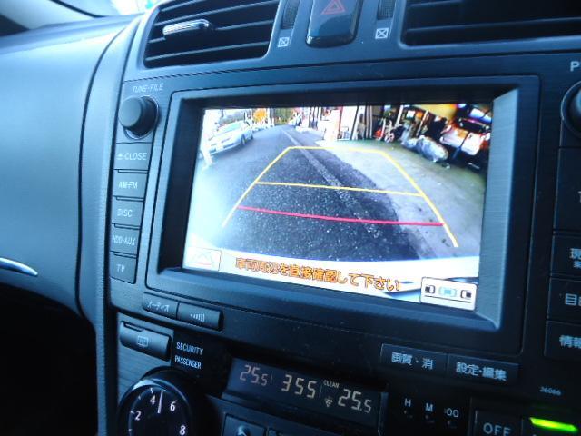 350G 後期型 メーカーオプションHDDナビTV(32枚目)